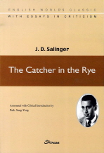 THE CATCHER IN THE RYE: 호밀밭의 파수꾼