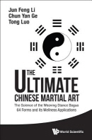 Ultimate Chinese Martial Art, The