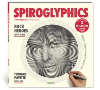 스파이로글리픽스: 음악의 영웅들