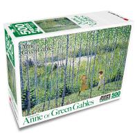 빨강머리 앤 직소퍼즐 500pcs: 자작나무 숲의(인터넷전용상품)