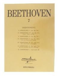 베에토벤 7(변주곡집 1)