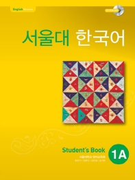 서울대 한국어 1A Student's Book
