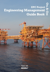 Oil & Gas EPC Project Engineering Management Guide Book
