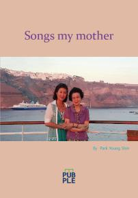 Songs my mother (컬러판)