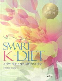 Best Seller+ Smart K-Diet