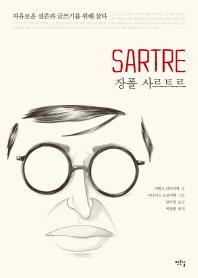 장폴 사르트르(Sartre)