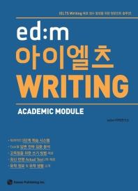 ed:m 아이엘츠 WRITING