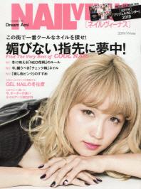 네일비너스 ネイルVENUS (발간월변경 2/5/8/11) 2018.12