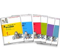 [소년한길] 논술 오디세이 시리즈 1~6권 세트 (초등학교부터 시작하는 논술(개정판))