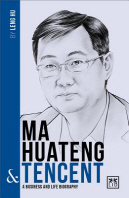 Ma Huateng and Tencent