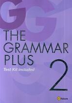 THE GRAMMAR PLUS 2 (중고급영문법)