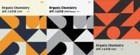 Organic Chemistry 솔메 고급문풀 세트(문제편, 해설편, 문제편 Repeat)(4판) (전3권)