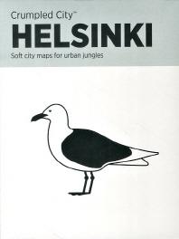 헬싱키(Helsinki)