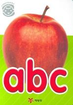 ABC(우리아기 첫 보드북)