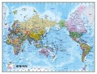 세계지도(정치구분)(메르카토르도법)(한글)(국전지2매)