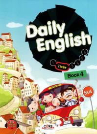 Daily English. 4(Amble)