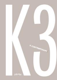 K Contemporary. 3