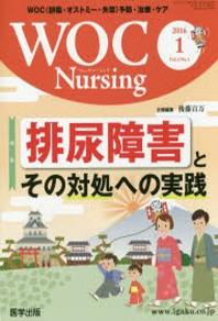 WOC NURSING  4- 1
