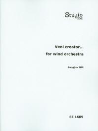 Veni Creator... for Wind Orchestra