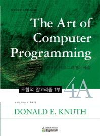 The Art of Computer Programming. 4