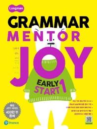 Longman Grammar Mentor Joy Early Start. 1