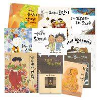 어린이 옛날이야기 그림책세트 (전13권) 깜박깜박 도깨비/ 방귀쟁이 며느리 외