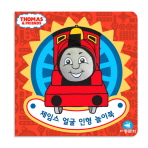 제임스 얼굴 인형 놀이북
