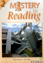 Mastery in Reading 2