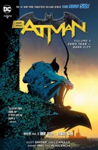 뉴 52! 배트맨 Vol. 5: 제로 이어 - 어둠의 도시