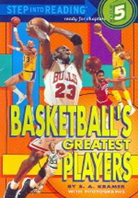 BASETBALL'S GREATEST PLAYERS STEP into READING 5