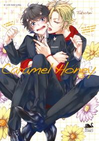 Caramel Honey
