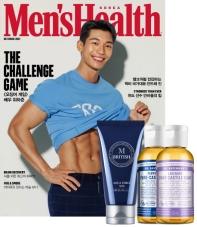 맨즈헬스(Men's Health)(2021년 10월호)(E형)