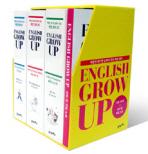 ENGLISH GROW UP 세트