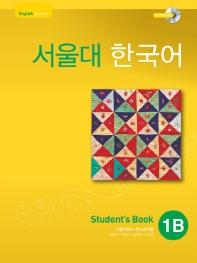 서울대 한국어 1B Student's Book