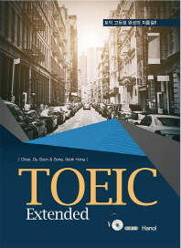 TOEIC Extended