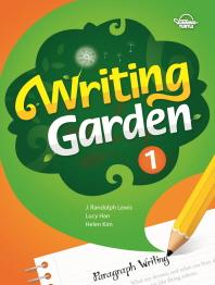 Writing Garden. 1
