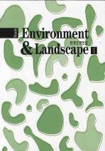 New Environment and Landscape. 1 (환경조경연감)