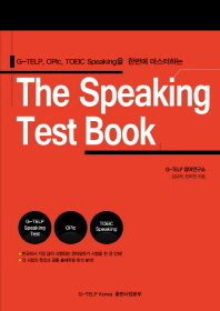 The Speaking Test Book: G-TELP OPIc TOEIC Speaking을 한번에 마스터하는