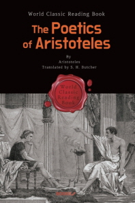 아리스토텔레스 시학 : The Poetics of Aristoteles (영문판)