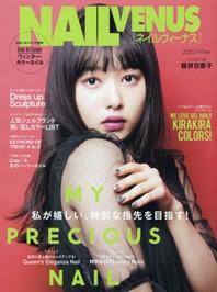 네일비너스 ネイルVENUS (발간월변경 2/5/8/11) 2019.12