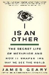 I Is an Other