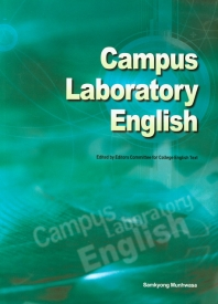 Campus Laboratory English