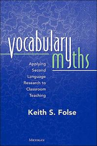 Vocabulary Myths