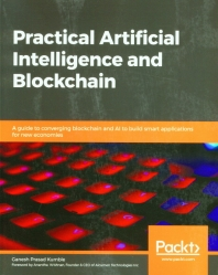 Practical Artificial Intelligence and Blockchain(Paperback)