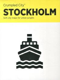 스톡홀름(Stockholm)