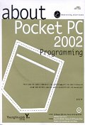 ABOUT POCKET PC 2002 PROGRAMMING(부록포함)