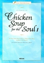 A Course of Chicken Soup for the Soul 1