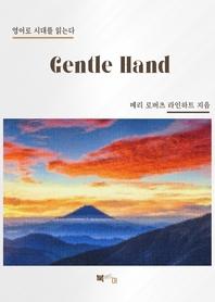 Gentle Hand