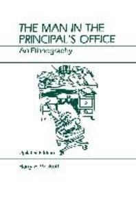 The Man in the Principal's Office, Updated Edition