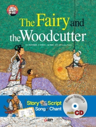 The Fairy and the Woodcutter(선녀와 나무꾼)